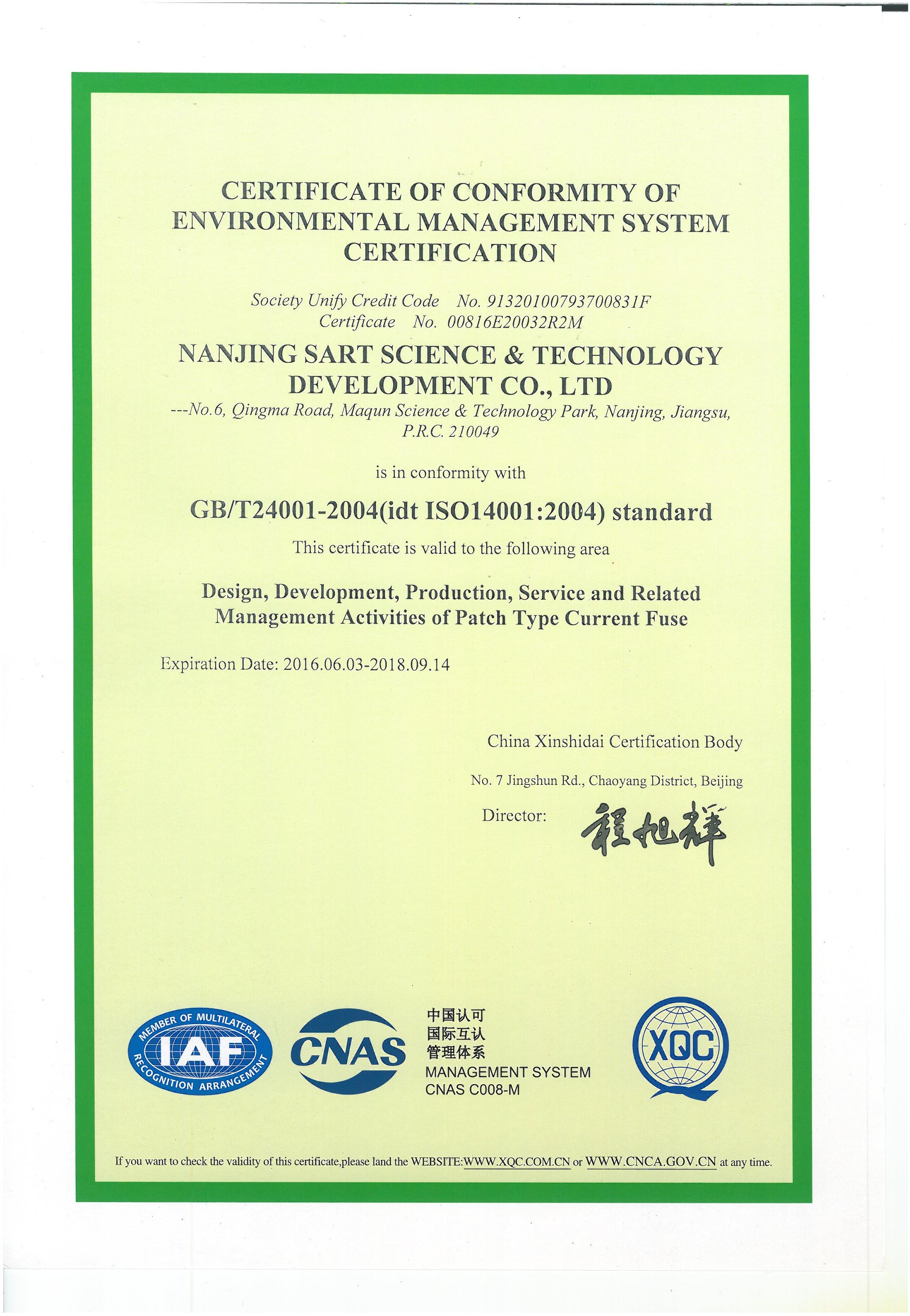 Nanjing sart technology development co ltd system certification ts16949 certificateen iso14001 certificate en xflitez Image collections